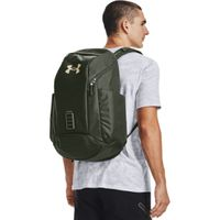 UA Contain Backpack - Baroque Green